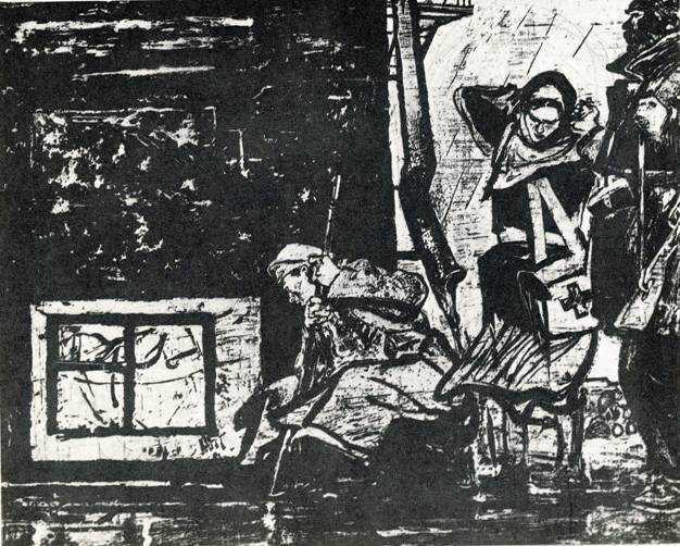 В. В. Петрова, Л. Г. Петров, «На рабочей окраине», резерваж.